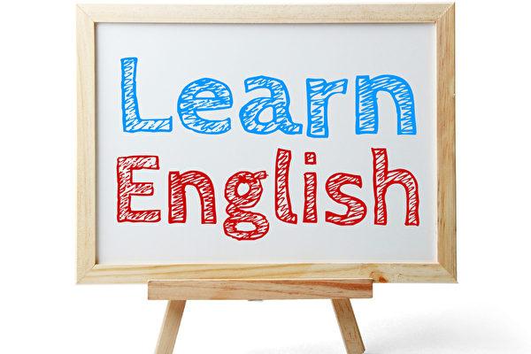 """我们为什么要学习外语,一场思想上的""""洋务运"""